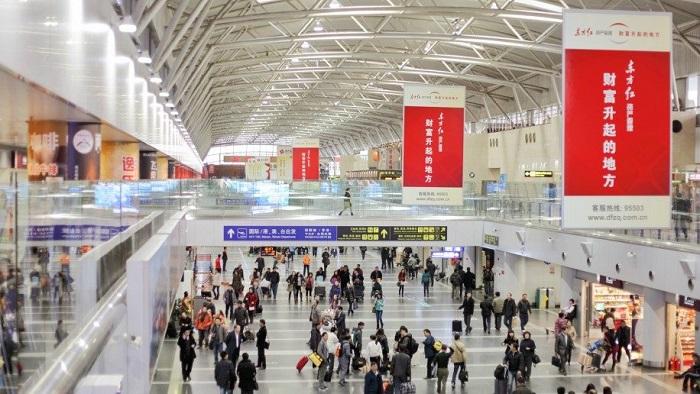 china-airport